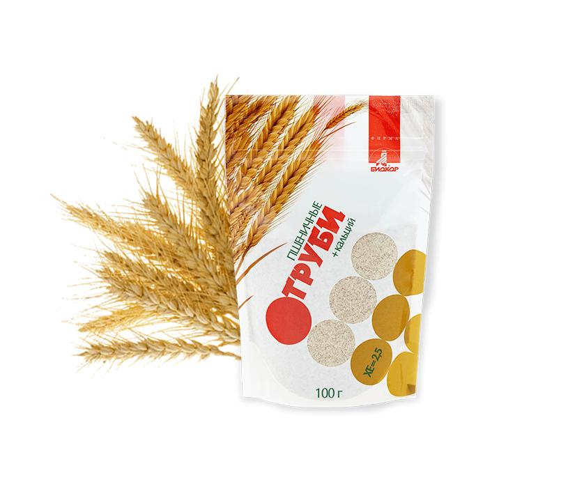 отруби пшеничные мелкомолотые