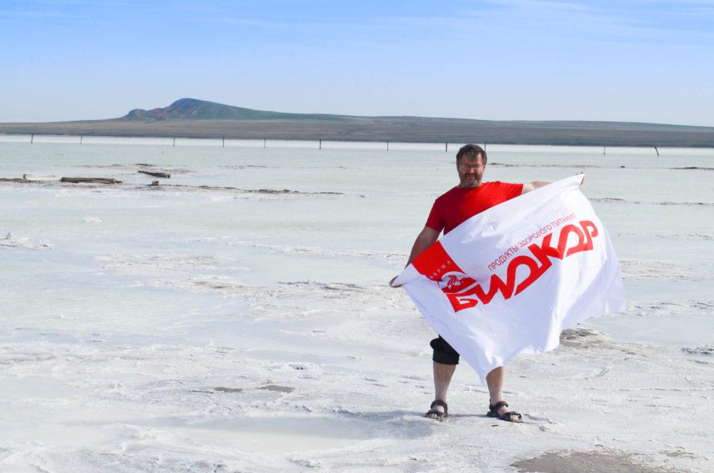 Озеро Баскунчак - самое солёное озеро России
