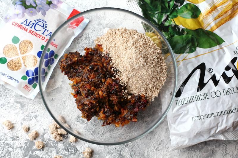 Полезные конфеты из сухофруктов с отрубями и семенами льна