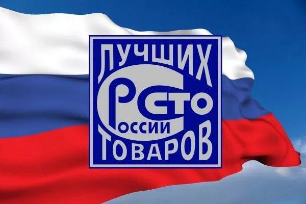 Биокор в 100 лучших товаров России