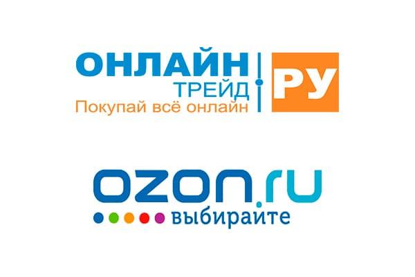 """Продукты компании """"Биокор"""" теперь можно купить на OZON и ОНЛАЙН ТРЕЙД. РУ"""
