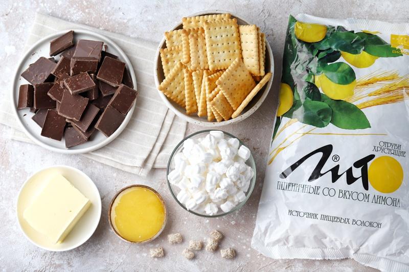 Шоколадные батончики с отрубями и маршмеллоу