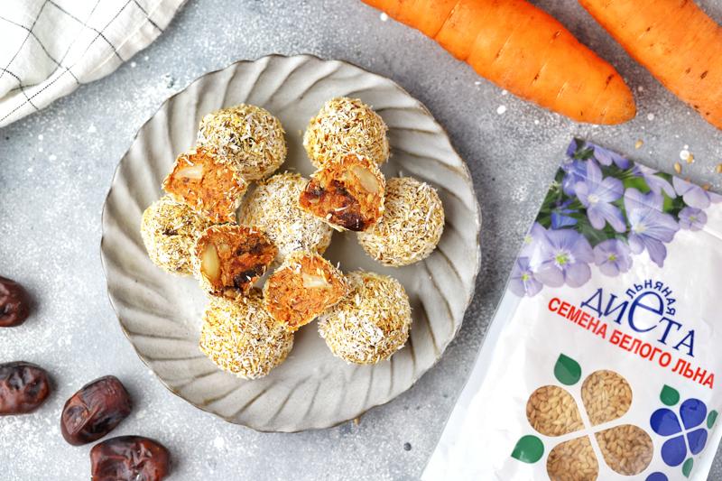 Полезные морковные конфеты с финиками, орехами и семенами льна
