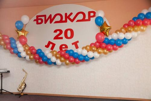 20 лет ооо фирме «биокор»